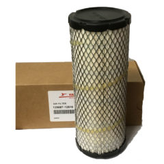 Yanmar 129087-12510 Air Filter (Outer) for SX3100, EX2900, EX3200