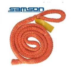 Adjustable Whoopie Sling Orange 3/4″ Dia. x 3.5′ to 7′ Length Samson WS0486